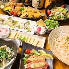 ダイニングバーKAI 拝島店のおすすめ料理1