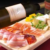 イタリアン酒場 GAKU ガクのおすすめ料理3