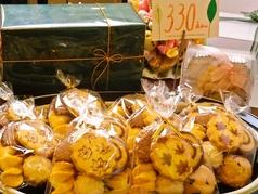 cookies KAWAI クッキーズ カワイ