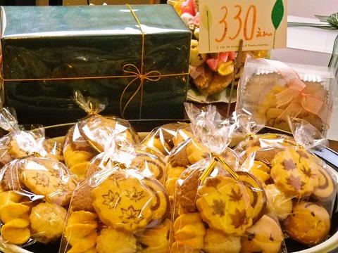 cookies KAWAI