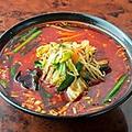 料理メニュー写真マーラー野菜たっぷり味噌ラーメン