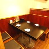 4名様テーブルが4卓ございます。
