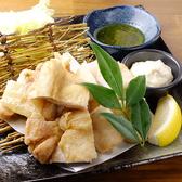 旨み家 こぶし KOBUSHI 本厚木のおすすめ料理2