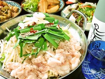 KIWAMI 赤羽のおすすめ料理1