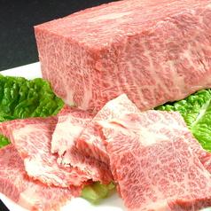 榮華亭 難波店のおすすめ料理1