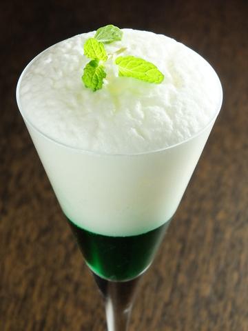 Bar Azoth