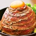 料理メニュー写真名物レアローストビーフ丼