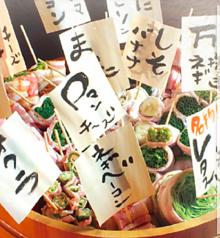 原価酒場 はかた商店 昭島中神のおすすめ料理1