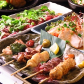 炭火串焼 シロマル 千葉ニュータウン店のおすすめ料理3