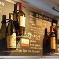 れんとのワインは種類豊富♪焼き鳥や一品料理に合うワインと一緒に女子会や宴会に!!価格もお手頃で飲みやすいワインがたくさんあります♪ワイン好きにはたまらない種類が豊富!新鮮な焼き鳥やたたきや鶏刺身とともにごゆっくり味わうことができます!