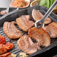 新橋で1番美味しいサムギョブサル!国産高級生肉使用!