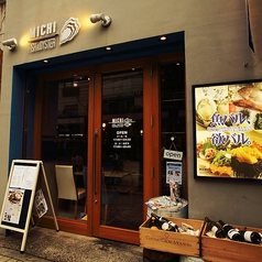 ミチ フィッシュアンドオイスターバル 大井町店の特集写真