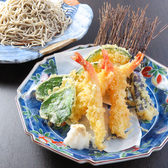 和食 手打ち蕎麦 旬のかほりのおすすめ料理3