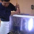 新鮮なお魚を提供するための生け簀★