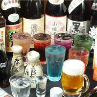 様々なお酒を取り扱っております