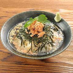 料理メニュー写真手造り本格茶漬け(鮭or梅)
