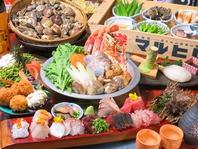 九州愛!選び抜いたこだわりの食材をコースで一気に堪能