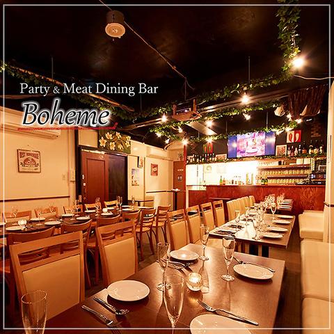 【2.5H飲み放コース\1,980~】急なPartyにも対応可能♪新宿で貸切Partyするならボエム