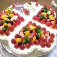 直径45cmの2次会用のウェーディングケーキも作りました。お客様のご予算に合わせてケーキをお作り致します。
