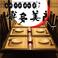 餃子の通販サイト(福島県)