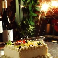 フラミンゴの誕生日ケーキ