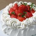 【お祝い・サプライズ】ホールケーキのご注文も1台3000円~承ります。2日前までにご予約ください♪4~6名様でのご利用にちょうどいいサイズのケーキのご用意となります。2名様でのご利用は、デザート盛り合わせがおすすめです。