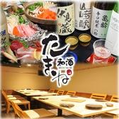 創作和食 海鮮と日本酒 たきねの詳細