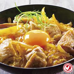 総州 紅楽美と烏骨鶏玉子の親子丼