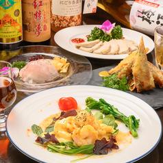 チャイニーズキッチン TAKUMIのおすすめ料理1