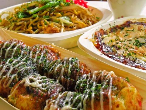 リーズナブルで美味しいたこ焼き・お好み焼きが人気。地域に親しまれているお店。