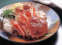 かにの一二三庵のおすすめ料理1