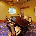 【睦月】椅子テーブルの洋室タイプの完全個室。ご利用可能人数9名様。特別なお入り口からご案内。離れ風のVIPルーム。和テイストの設えで落ち着きのある空間を演出。心おきなく美味と会話が楽しめます。ご接待には最適な一室。