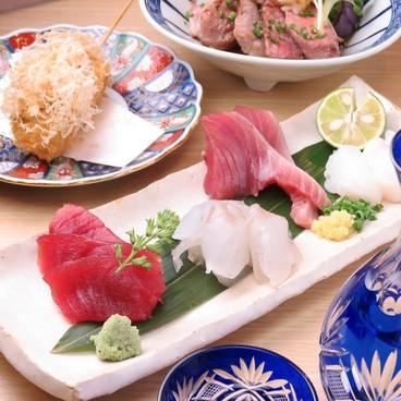 魚と酒 宍くら 茅場町のおすすめ料理1