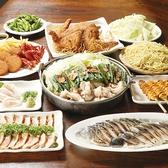 鶏のジョージ 掛川北口駅前店のおすすめ料理3