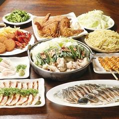 鶏のジョージ たまプラーザ北口駅前店のおすすめ料理3