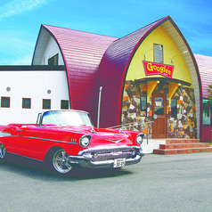 グーギーズカフェ 千曲店の写真