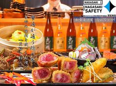 和食居酒屋 旬彩 ながや 長崎の写真