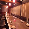 テーブル半個室最大20名様
