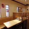 釜めし やきとり はん 上大岡ウイング店のおすすめポイント3