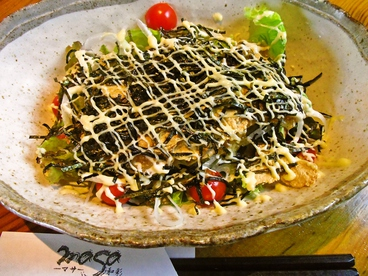 masa 和彩のおすすめ料理1