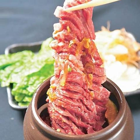 焼肉 DINING 太樹苑 西新宿店 Part1