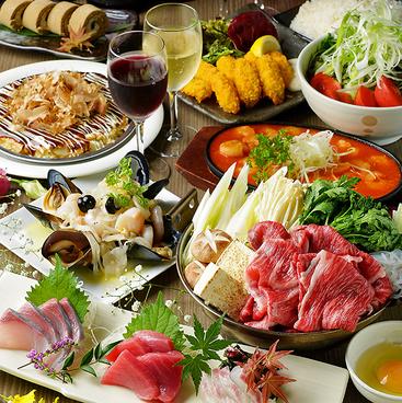 鉄神 上野店のおすすめ料理1