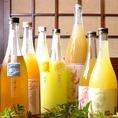 とろとろりんご酒、すっぱい梅酒、子宝ラフランスなど、少し笑顔になるような商品名が特徴な珍しい国産果実酒★随時新しい旬の果実のお酒を仕入れておりますので、ぜひご注文ください♪