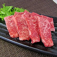 上質なお肉/こだわりのタレ◎