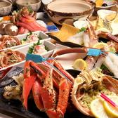 旬彩和食 口福のおすすめ料理2