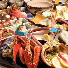 旬彩和食 口福のおすすめ料理1
