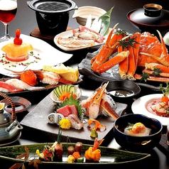 四季和彩 心のおすすめ料理1