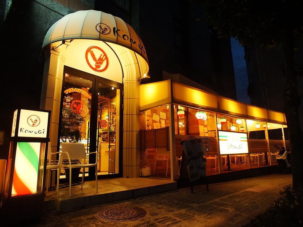 PIZZA BAR KomuGi (コムギ) 久茂地店|店舗イメージ1