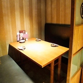 4名様用の完全個室