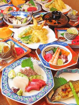 日本の魚 大勝のおすすめ料理1